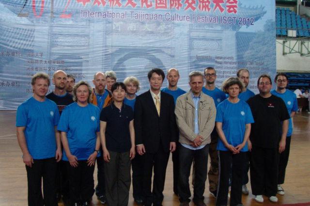 Fotos: China-Reise & Training 2012